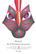 Historia de la literatura mexicana 3 - Raquel Chang-Rodríguez - Siglo XXI Editores