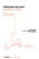 Semilla de crápula - Fernand Deligny - Cactus