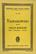 Violin konzert D dur, op. 35 - Tchaikowsky -  AA.VV. - Otras editoriales