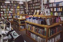 Material disponible en librería Herder
