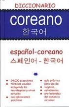 Diccionario coreano: español-coreano -  AA.VV. - Librería Universitaria