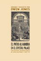 El patio Alhambra en el Crystal Palace  - Owen Jones - Abada Editores