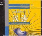 Hanyu CD 3 Chino para hispanohablantes - Eva Costa Vila - Herder