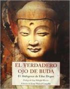 El verdadero ojo de Buda - José Manuel Campillo - Olañeta