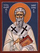 Cipriano de Cartago