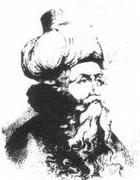 Muhyiddîn Ibn Al-Arabî